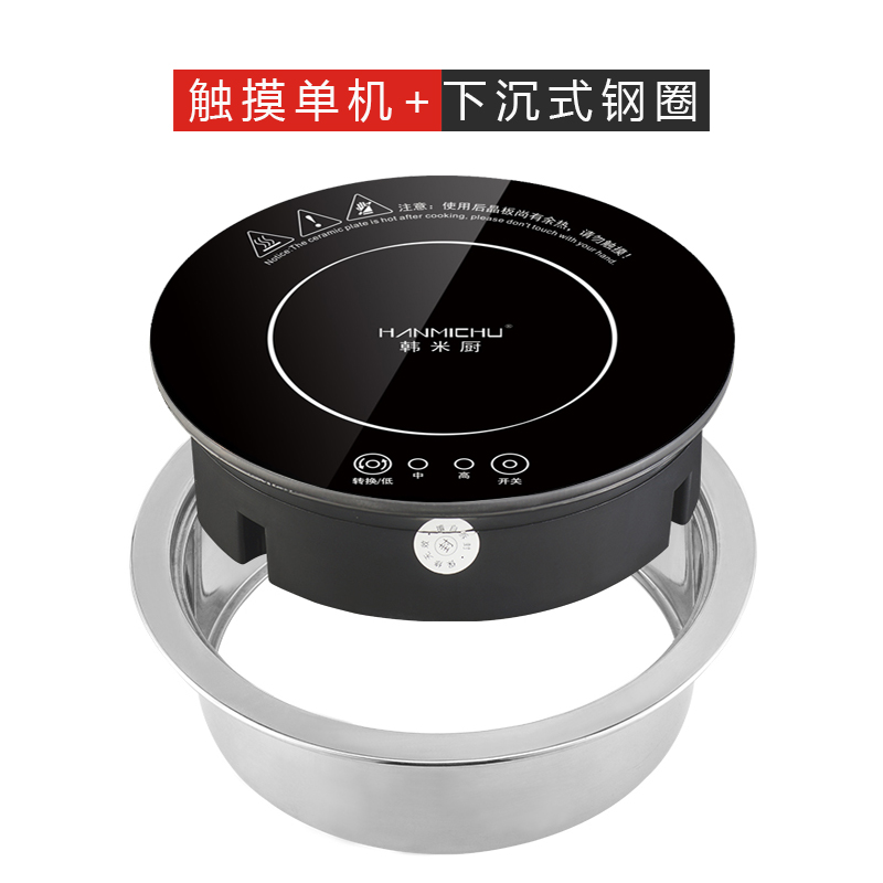 http://www.hanmichu.com/data/images/product/20190505155931_920.jpg