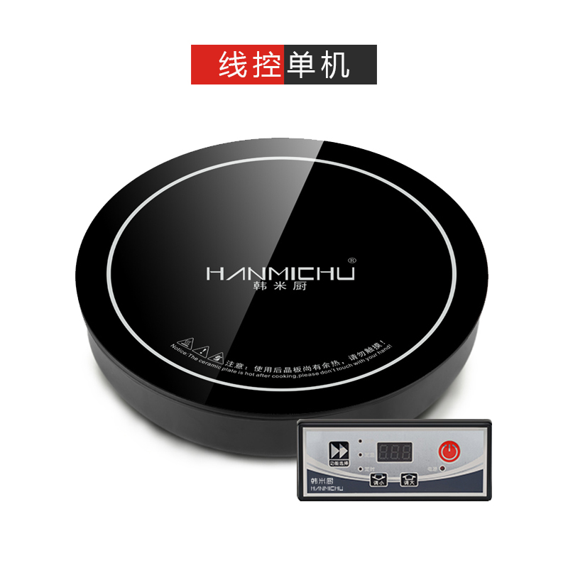 http://www.hanmichu.com/data/images/product/20190505155938_628.jpg