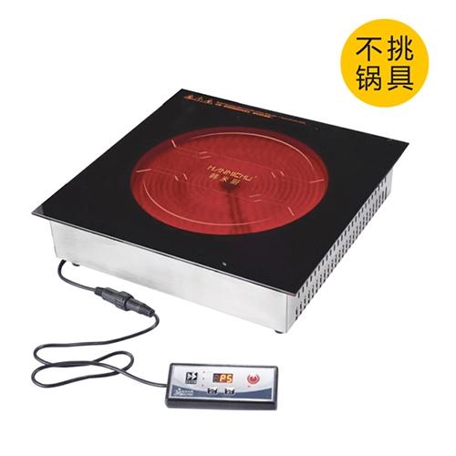 H1-300X300-2500W黑晶板