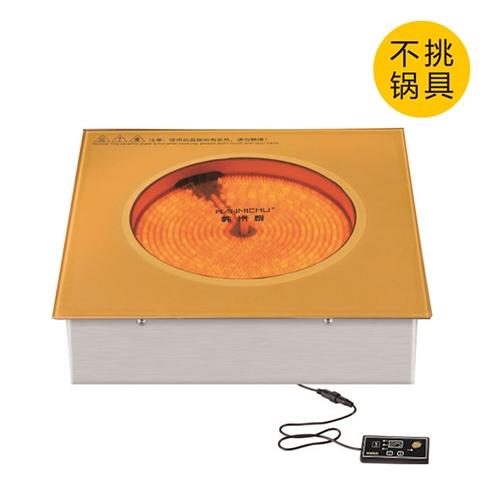 H11-320X320-2800W钛晶板
