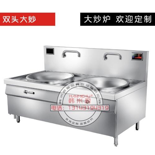 SDC600-双头大炒炉/大炒灶