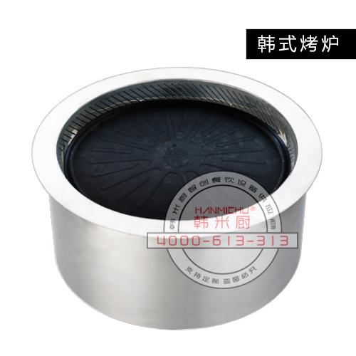 K1-φ370-1500W烧烤炉