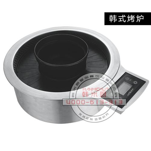 K12-φ430-2500W烧烤炉