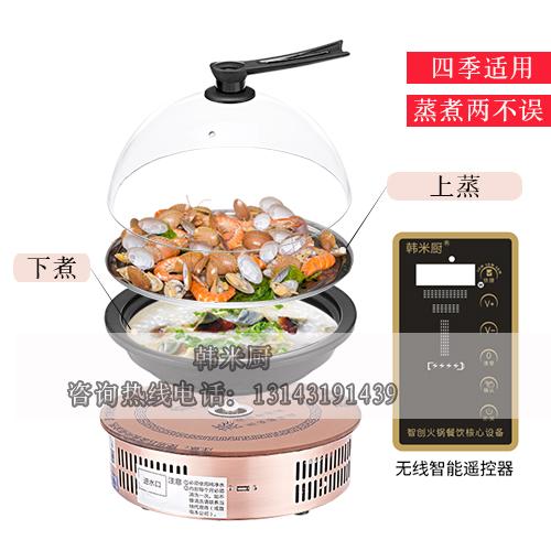 http://www.hanmichu.com/data/images/product/20190907103836_172.jpg