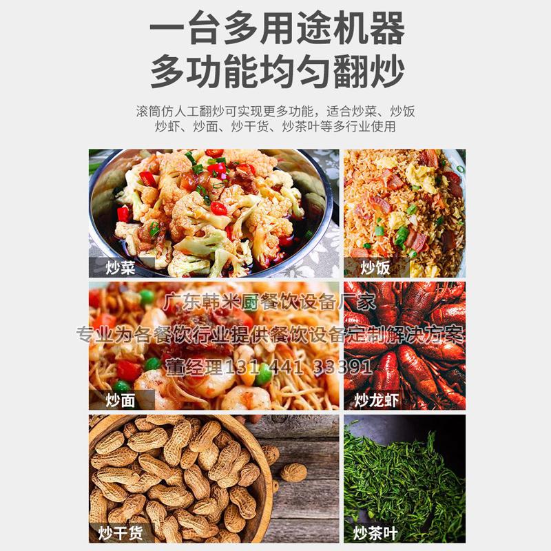 http://www.hanmichu.com/data/images/product/20191210100414_563.jpg