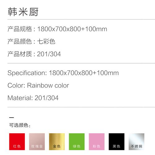 http://www.hanmichu.com/data/images/product/20200319114524_937.jpg
