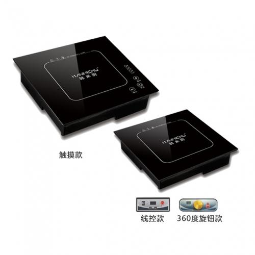 H11-320x320-2.5KW-2.8KW