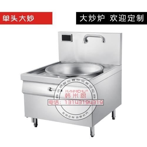 DC600-单头大炒炉