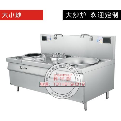 DXC600-大炒+小炒炉