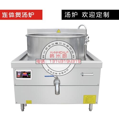 LB600-连体煲汤炉