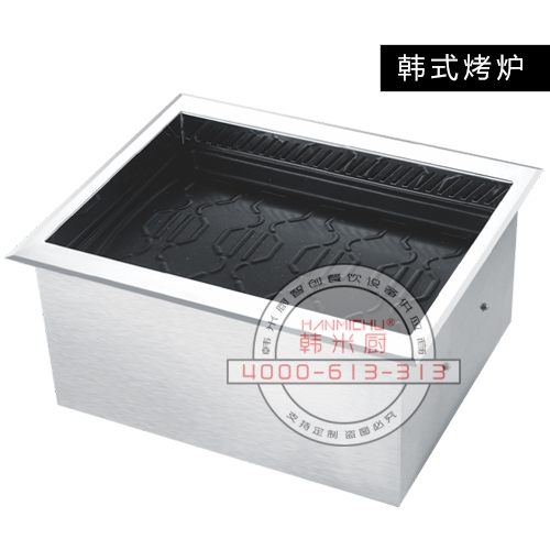 K2-430X330-1500W烧烤炉