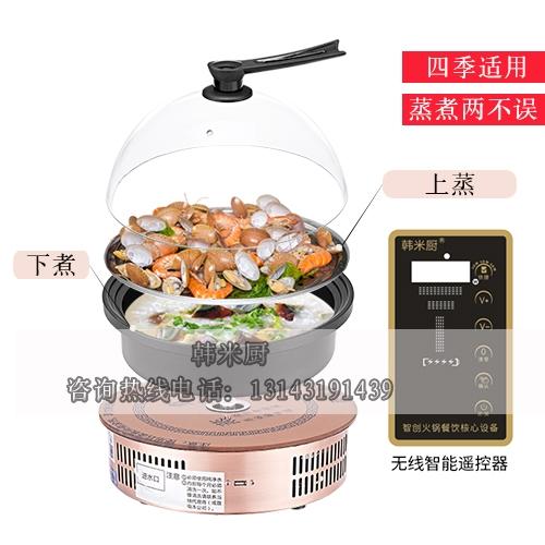蒸汽海鲜火锅--陶瓷锅--全透明玻璃盖