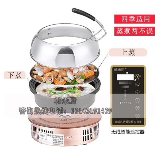 蒸汽海鲜火锅--陶瓷锅--半透明不锈钢盖