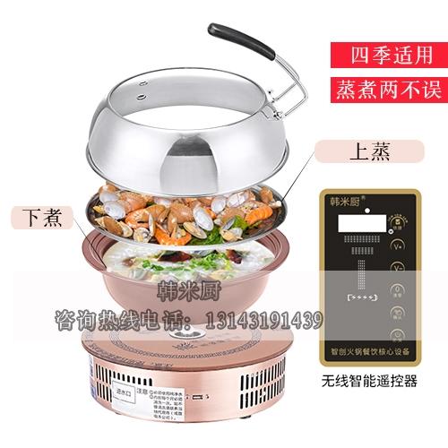蒸汽海鲜火锅--紫砂锅--半透明不锈钢盖